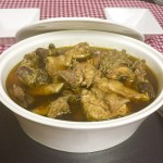 Nigerian Chicken Pepper Soup