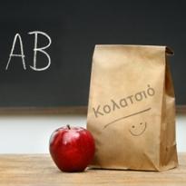 Έξυπνες ιδέες για νόστιμο και υγιεινό κολατσιό για παιδιά στο σχολείο και το νηπιαγωγείο