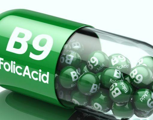 Φολικό οξύ (ή φυλλικό οξύ)