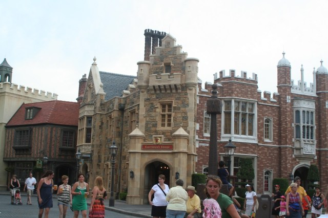 United Kingdom Pavilion