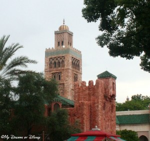 Epcot World Showcase, Morocco Pavilion