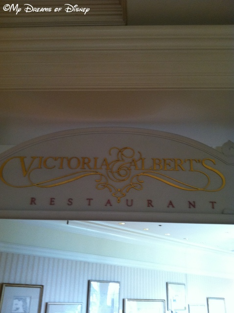 Victoria & Alberts Restaurant - located on the 2nd floor of the lobby.