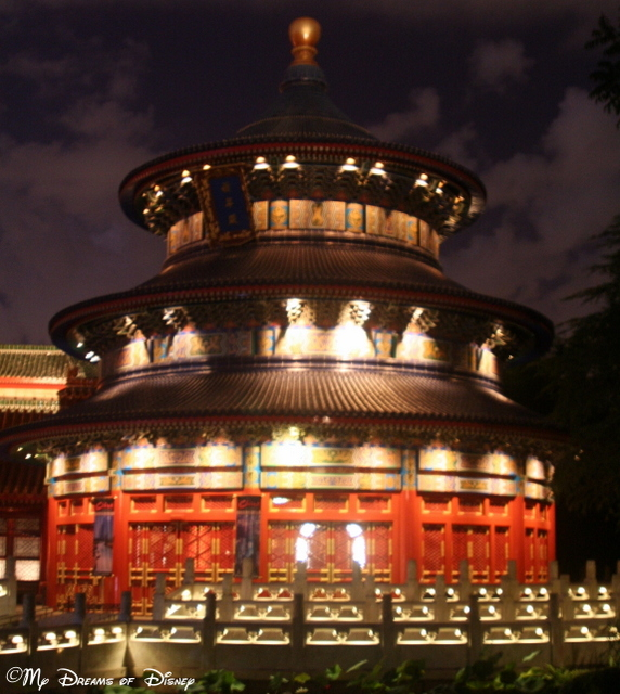 This shot of Japan in the World Showcase at night is one of my favorites!