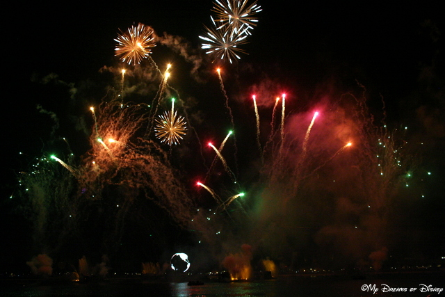 It was the first time we ever saw Illuminations with the Dessert Party!