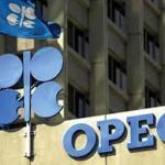 THE 9TH OPEC/NON-OPEC DECLARATION OF COOPERATION MINISTERIAL MEETING TO CURTAIL CRUDE OIL PRODUCTION UP TO TEN MILLION BARRELS