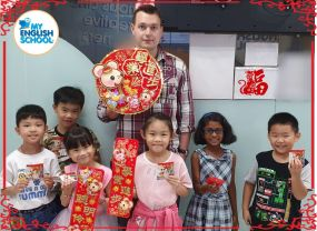 2020-My-English-School-CNY-CCK-035