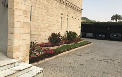 Kenyan Embassy in Riyadh, Saudi Arabia