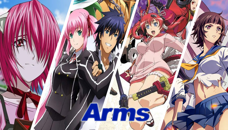 Arms Corporation