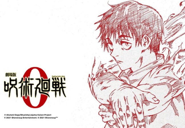Jujutsu-Kaisen-0-portada