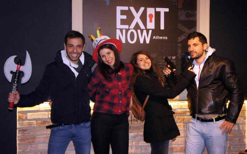 Haunted House- Exit Now