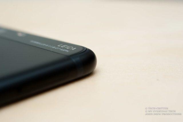 Huawei P10 Plus: Gaming Powerhouse? 13