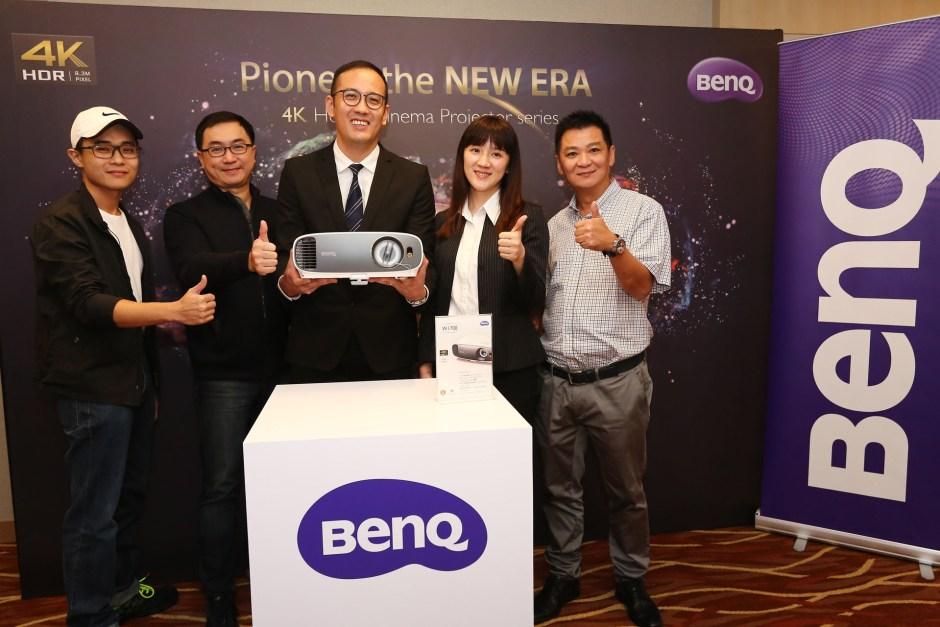 BenQ CineHome W1700 4K UHD HDR Home Cinema Projector