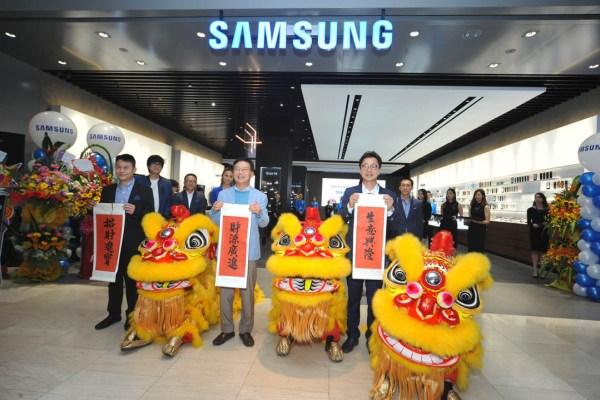 Samsung Premium Experience Store