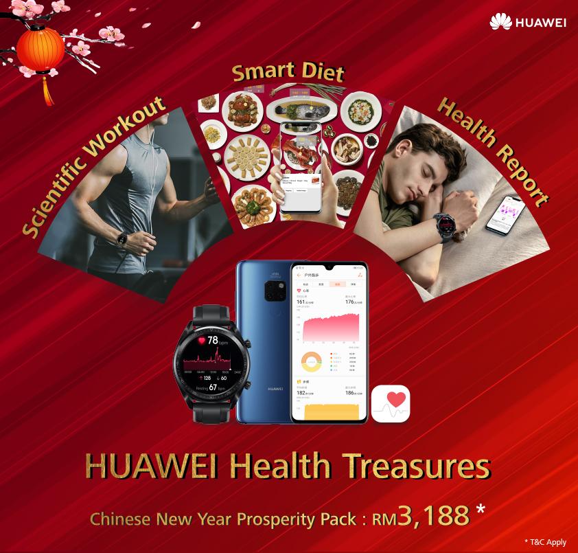 HUAWEI Prosperity Deals 2019
