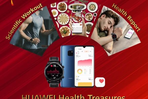 HUAWEI Health Treasure