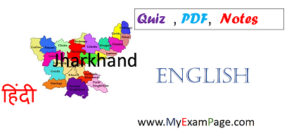 Jharkhand GK Current Affairs in Hindi - MyExamPage