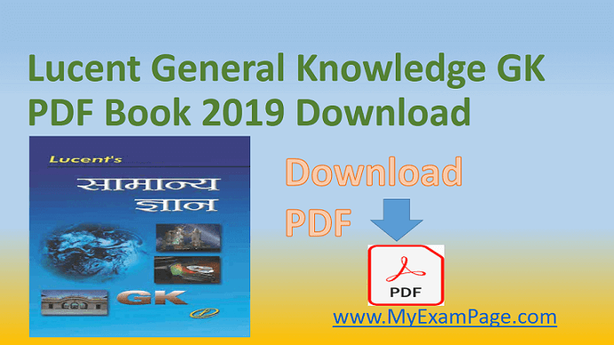 Lucent General Knowledge GK PDF Book 2019 Download