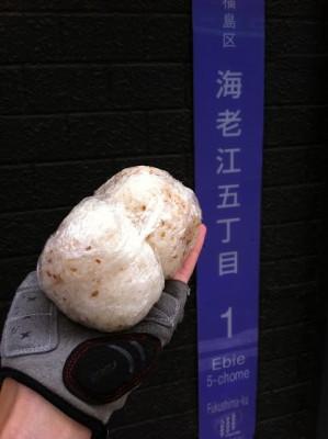 Gift_Onigiri_Osaka