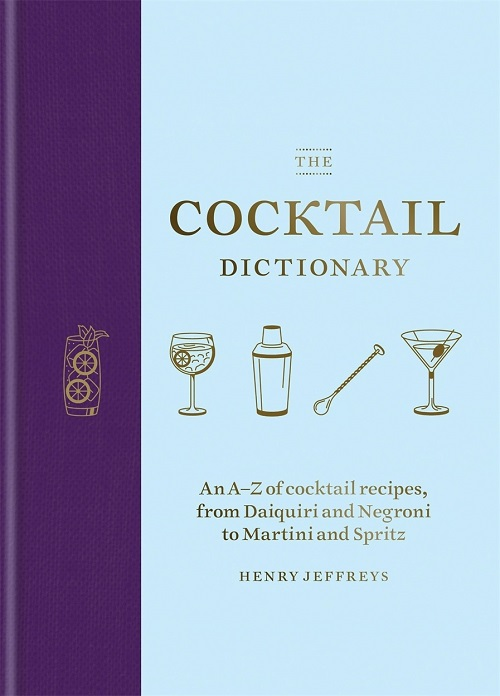 Thecocktaildictionary