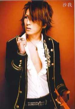 Znalezione obrazy dla zapytania Sakamoto Takashi