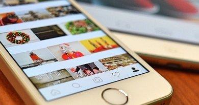 Add a Swipe Up Link to Instagram story