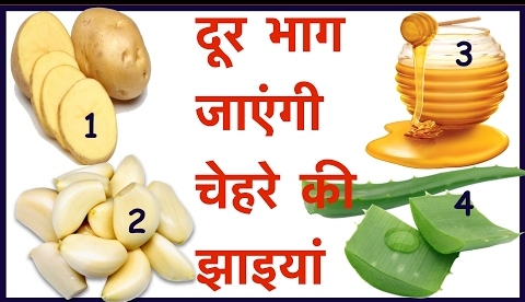 Get Rid Of Pigmentation Marks On Face In Hindi