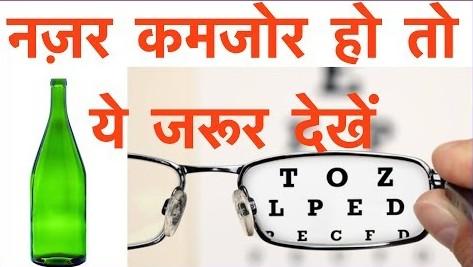 http://www.myfitnessbeauty.com/home-remedies-to-strengthen-eye-sight-improve/