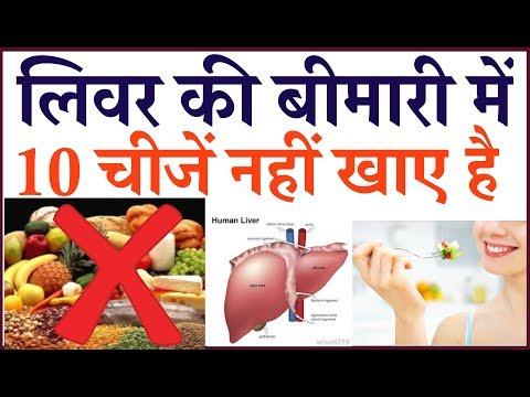 treatment for liver disease