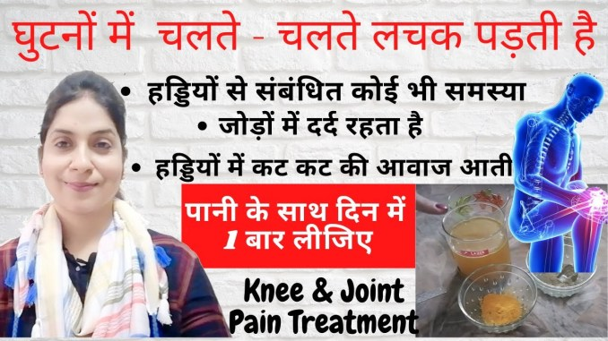 Home remedies for the problem of knee flexion