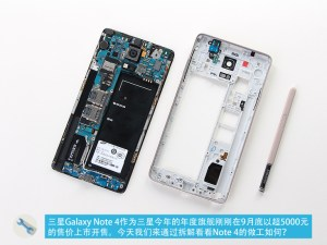Samsung Galaxy Note 4 Disassembly | MyFixGuide