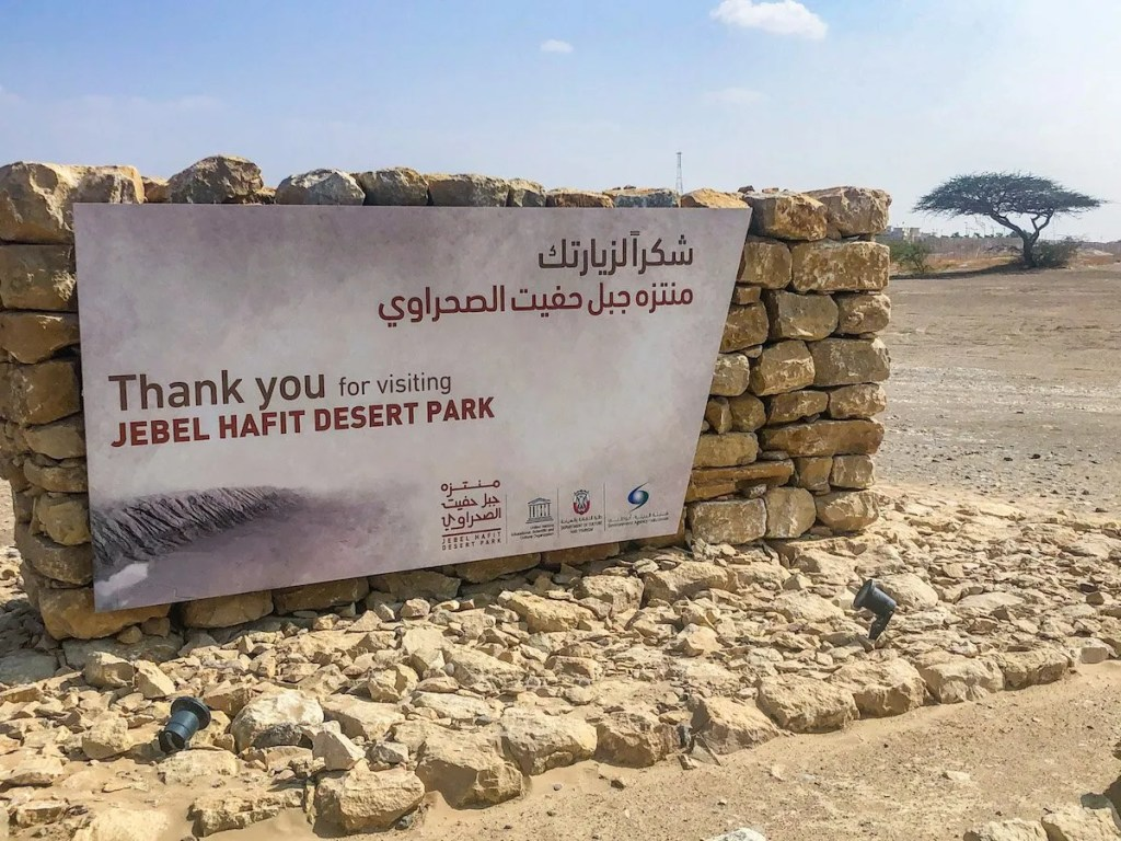 Jebel Hafit Desert Park - places to see in Al Ain