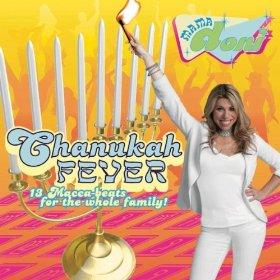 Chanukah Fever