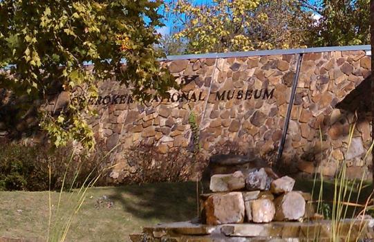 Cherokee National Museum