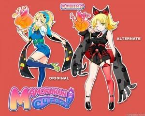 Beniko Mamorukun Curse DLC Alternative Costumes Leaked Mamorukun Curse DLC Alternative Costumes Leaked Mamoruken Curse Beniko 300x240