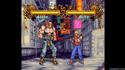 It is no Killer Instinct, but there is a combo system in place.  Double Dragon - PSOne Import on PSN Review Double Dragon – PSOne Import on PSN Review Double Dragon PSOne