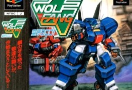 Wolf Fang, a PSOne Import, Now on PSN Thanks to Monkey Paw Wolf Fang, a PSOne Import, Now on PSN Thanks to Monkey Paw Wolf Fang PS A