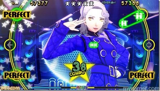 Persaona 4 dancing blue persona 4: dancing all night review (vita) Persona 4: Dancing All Night Review (Vita) Persaona 4 dancing blue