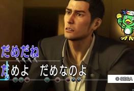 Yakuza 0 PS4 MyGamer Visual Cast – Yakuza 0 PS4 Yakuza o kara