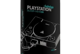 playstation anthology book now available PlayStation Anthology Book Now Available Playstation Anth book