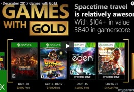 these are the free xbox games for december 2017 These Are the Free Xbox Games for December 2017 Xbox Free Games Dec 2017