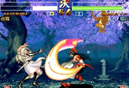 here are the latest neogeo re-releases Here are the latest NEOGEO Re-Releases ACA NEOGEO SAMURAI SHODOWN IV attack