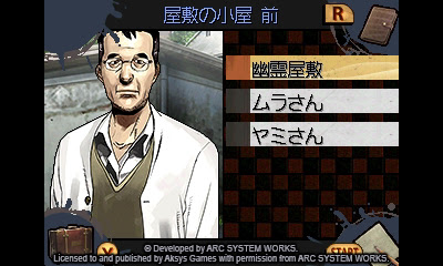 jake hunter detective story: ghost of the dusk Aksys bringing Jake Hunter Detective Story: Ghost of the Dusk to 3DS physical and digital this fall Jake Hunter Detective Story Ghost of the Dusk 2