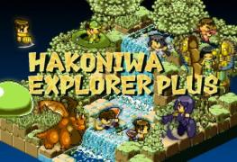 hakoniwa explorer plus now available. trailer here. Hakoniwa Explorer Plus now available. Trailer here. Hakoniwa Explorer Plus
