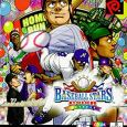mygamer visual cast - baseball stars color (ngpc) MyGamer Visual Cast – Baseball Stars Color (NGPC) Baseball Stars Neo Geo Pocket Color
