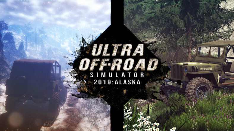 Ultra Off Road 2019 Alaska 01 press material