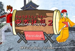 Chuhou Joutai 2 Paraided