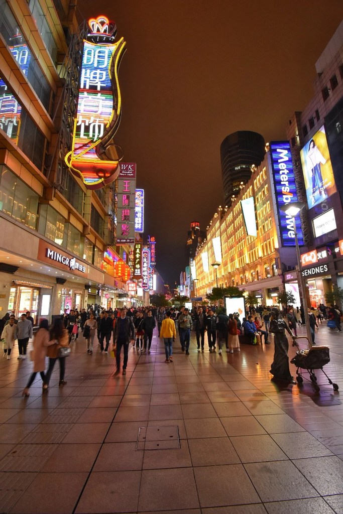 Nanjing Road is one of the most popular attractions in Shanghai