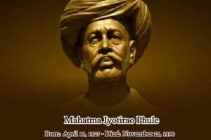 mahatma-jyotiba-phule-jan-arogya-yojana