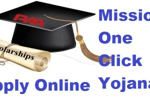 Mission One Click Yojana (MOCY)