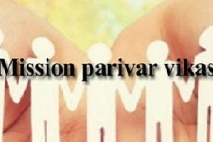 Mission Parivar Vikas Yojana
